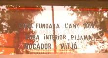 Fajas y corsés (Víctor Moreno, 2007)